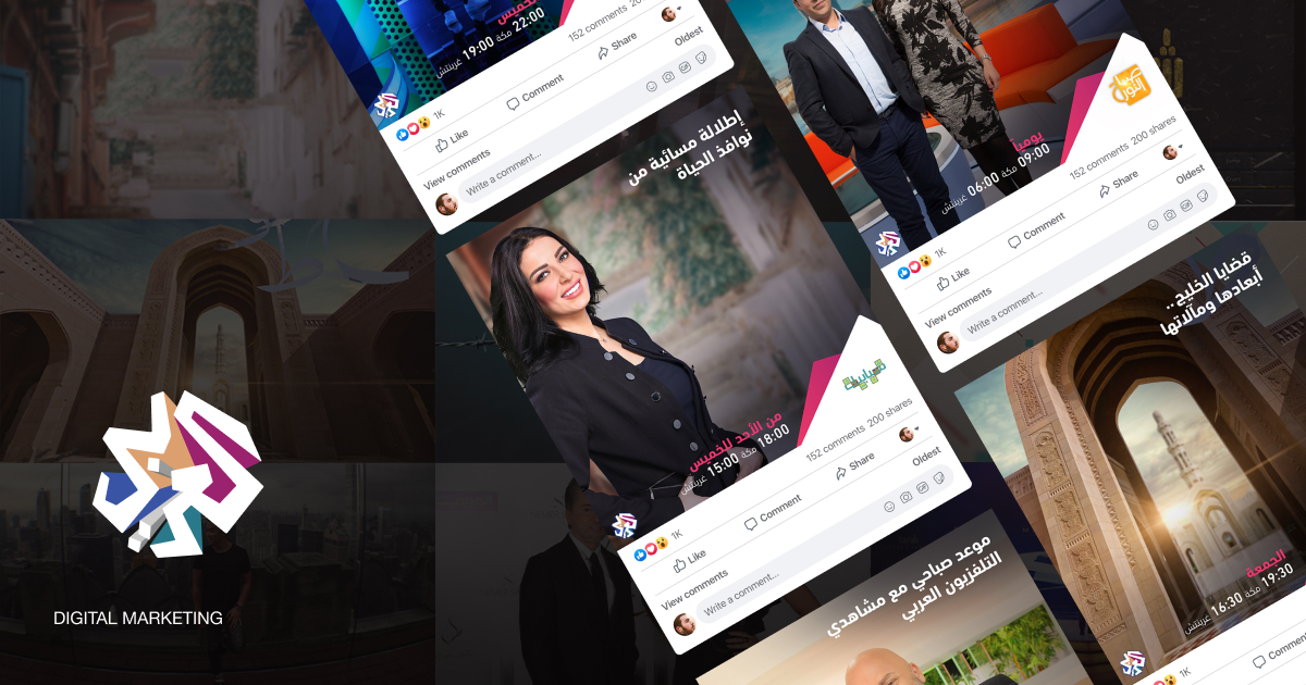 ALARABY TV-TV PROGRAMS' MARKETING