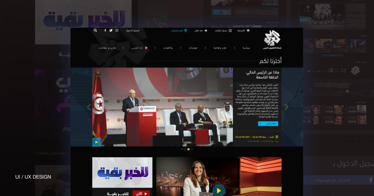 Alaraby TV VOD